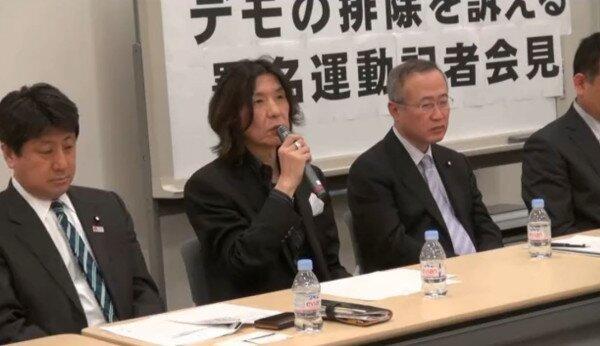 生保詐欺の在日が、有田と一緒に政治活動しても、罰則が無いのが悔しい
