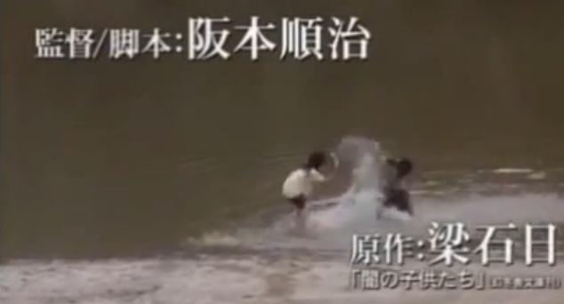 日本ユニセフ協会推薦の映画がモロに反日映画!
