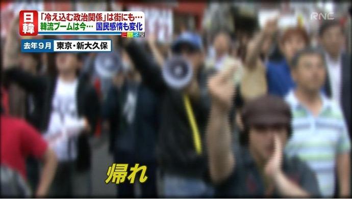 市長糾弾デモに『差別をやめろ』と意味不明なしばき隊の妨害w