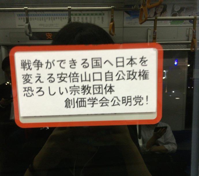 20160708192422_1_9
