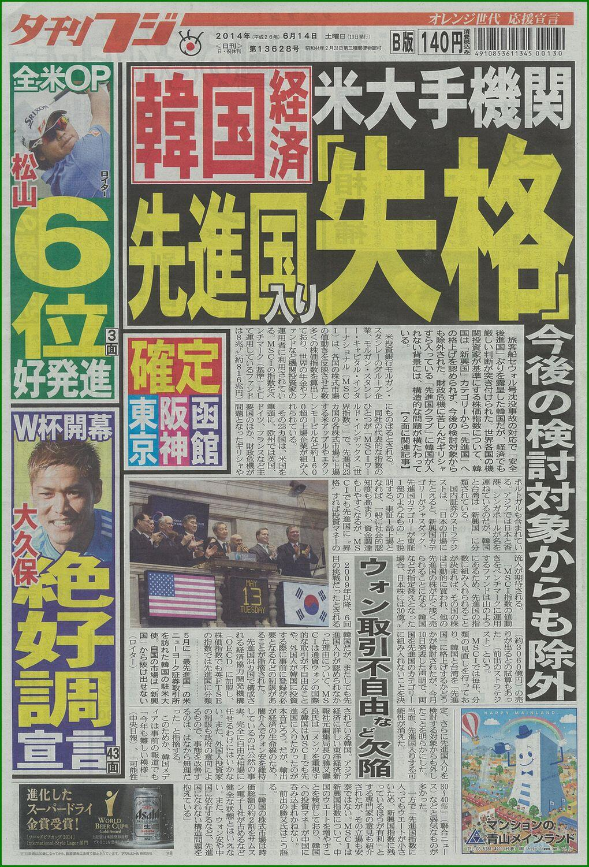 【国際】クールジャパン戦略は「韓国への妬み」が原動力? 英誌が効果に疑問YouTube動画>22本 ニコニコ動画>3本 ->画像>66枚