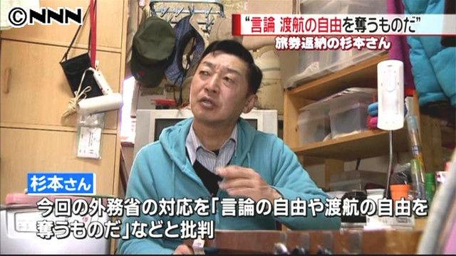 旅券返納のジャーナリスト、北朝鮮のことを「共和国」・日本海を「東海」・アメリカを「米帝国主義」と呼んでいると判明