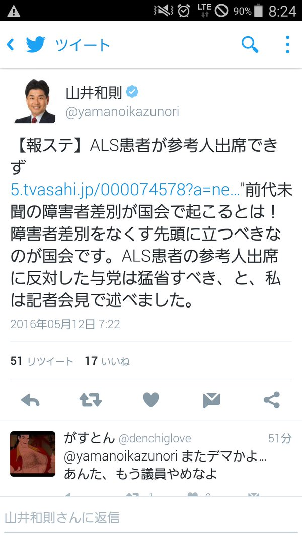 20160512200448_1_1