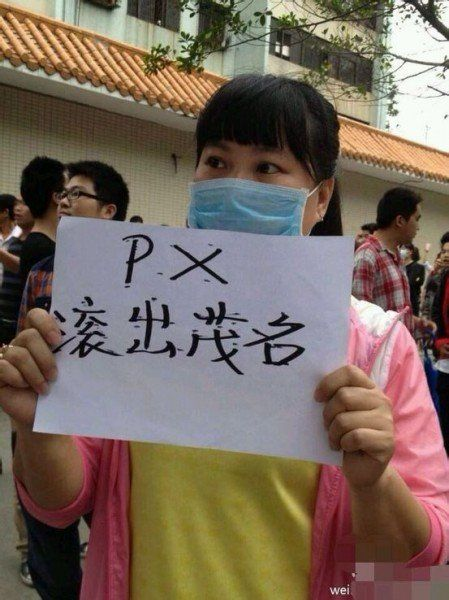 201403310113china4