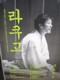 金貞恵先生s017