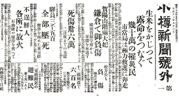 20161008120354_15_1