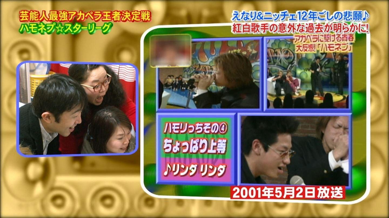 日本人の陰湿さは異常だよなYouTube動画>10本 ->画像>133枚