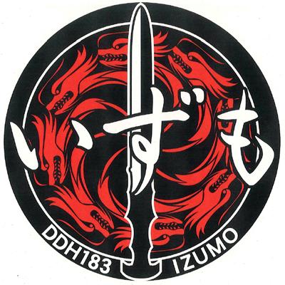 izumo_logo
