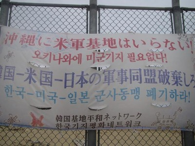 沖縄県警、「土人」認める 「シナ人」も確認へ [無断転載禁止]©2ch.netYouTube動画>19本 ->画像>70枚