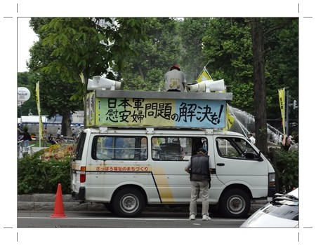 【朝の癒し】植木奈緒子Part5【気象予報士】->画像>1871枚
