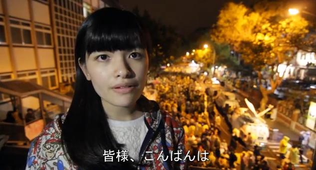 台湾人女性「台湾政府は民主的なプロセスを無視し、サービス貿易協定を強行可決しました。」