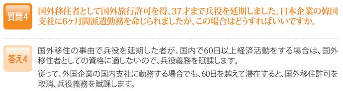b787520a585b124e47f1b6deaab39e2e