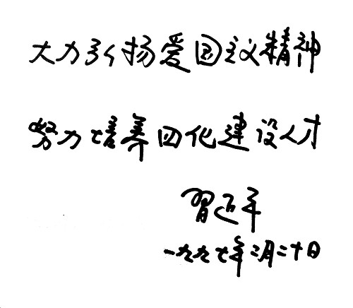 20150906135507_176_2