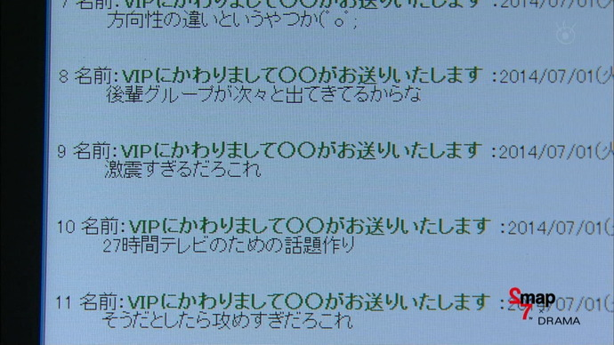 20140727002012_37_2
