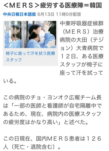 http://livedoor.blogimg.jp/hoshusokho/imgs/5/4/542cff85.png
