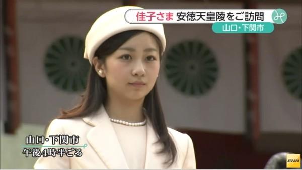 【画像】 佳子内親王殿下が赤間神宮ご参拝 すーかわ