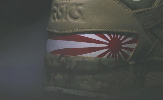 asics-gel-lyte-5-japan-flag-custom-3-1010x623