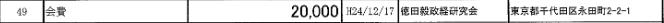 e3f949a1fd86e82345e91863a32c3f72