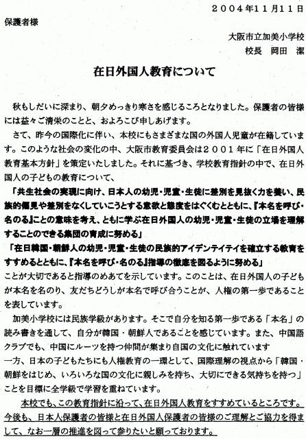 20130212021144_319_10