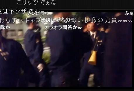 山本太郎抗議街宣中になぜか参議院会館からしばき隊が…?2013年11月1日