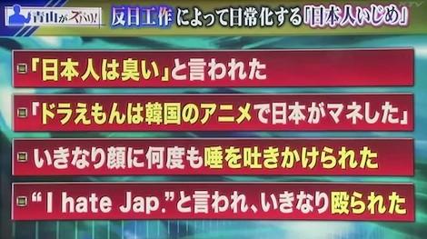 範馬勇次郎が様々な女性をレイプするYouTube動画>112本 dailymotion>1本 ->画像>727枚