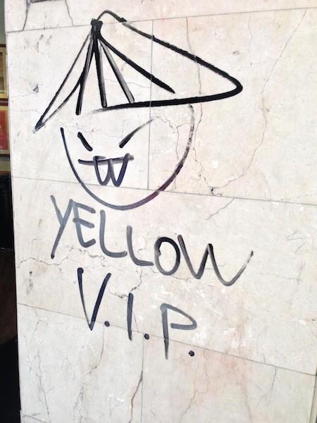 Yellow-VIP