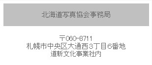 15aef75d06ce3cc32274e17d5ec59aca