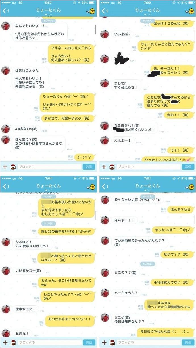 20160204152200_1_2