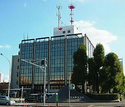 250px-Chunichi_Shimbun_Headquarters