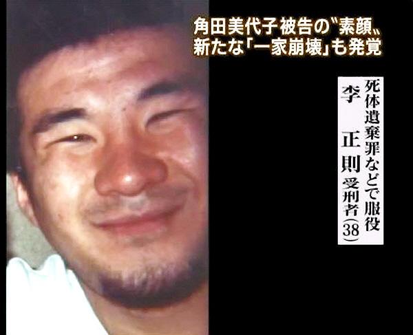 135160963925213219878_lee-masanori_zainichi-kankokujin