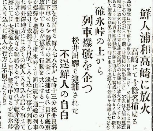 20161008120354_15_5