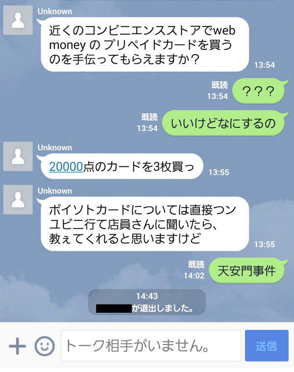 20140706155529_120_1