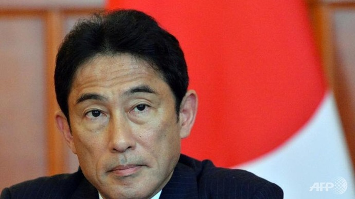 japan-s-foreign-minister