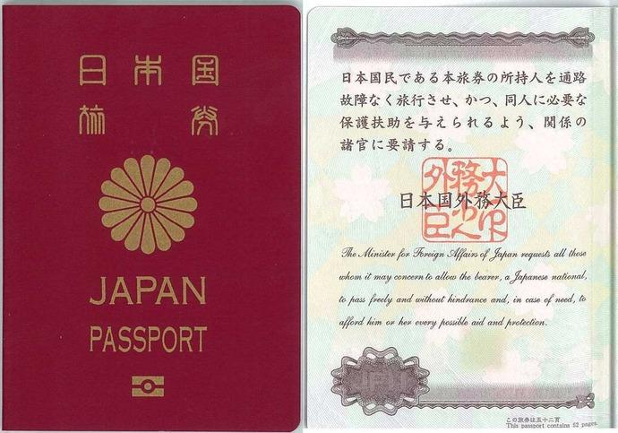 ab_passport_3