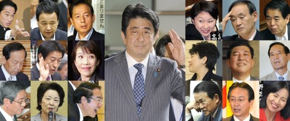 n-ABE-KICKS-OFF-CABINET-RESHUFFLE-large570