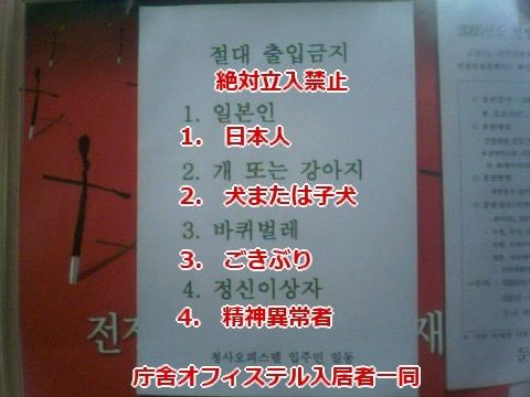 20140725145536_18_17