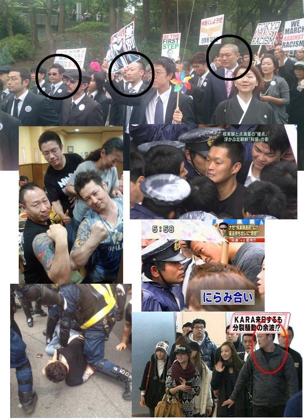 【日韓合意】韓国政府内「市民団体と日本政府が話し合って妥協点を模索することを求める」★19 [無断転載禁止]©2ch.net YouTube動画>2本 ->画像>89枚