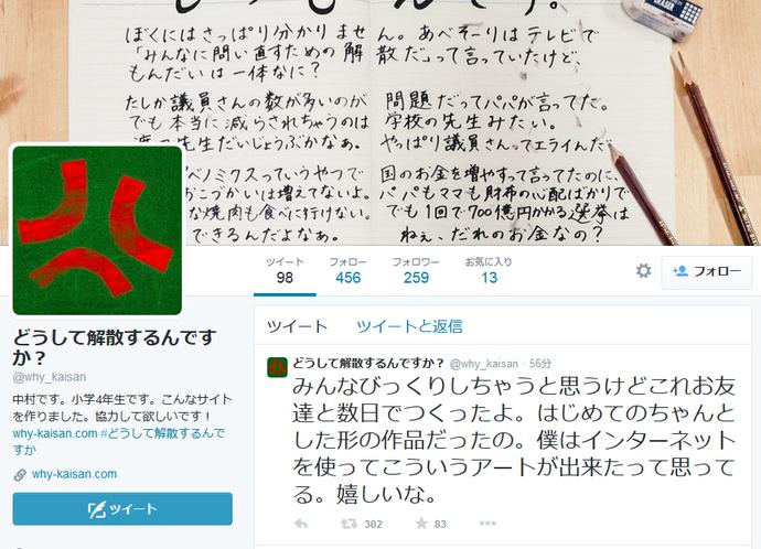20141122191610_1_3