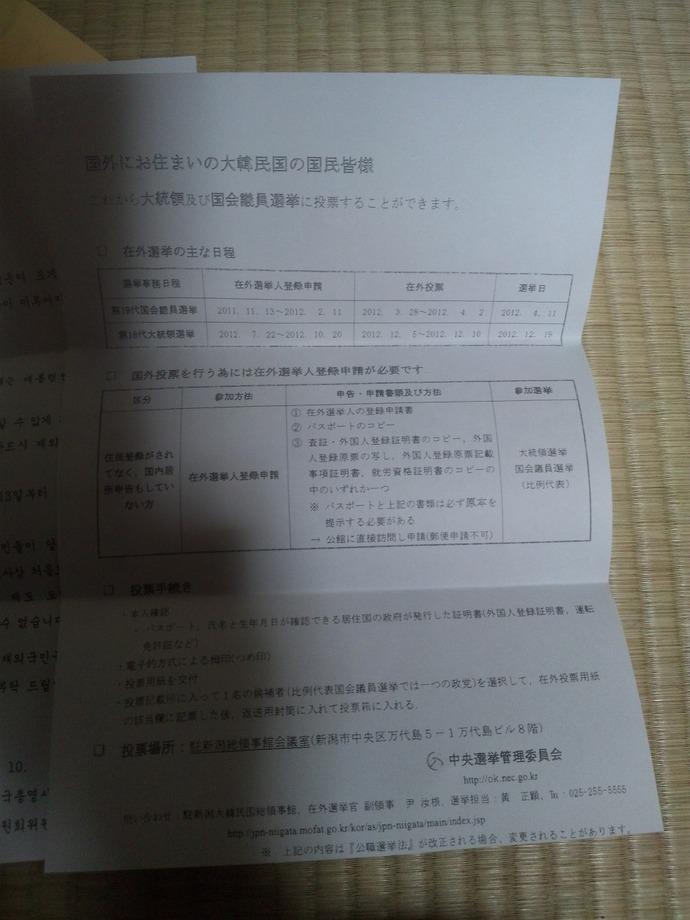 20141012084748_89_4