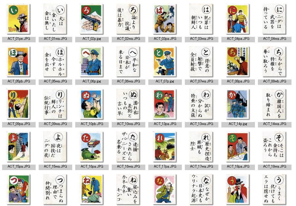 イナイレヲタのヲタblog ... : 二年の漢字 : 漢字