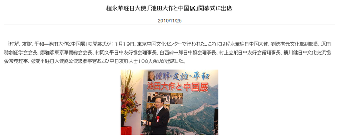 【じゃあの氏】『日本国内のヨゴレを一斉に大掃除』するwww 1と2