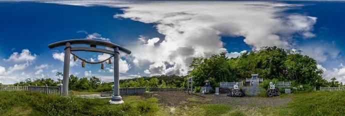 Japanese Shrine - Panorama