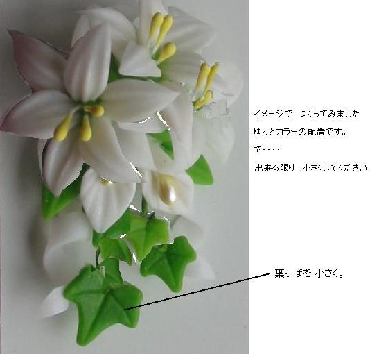 2bcba7f1.jpg