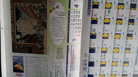 20151027_125225