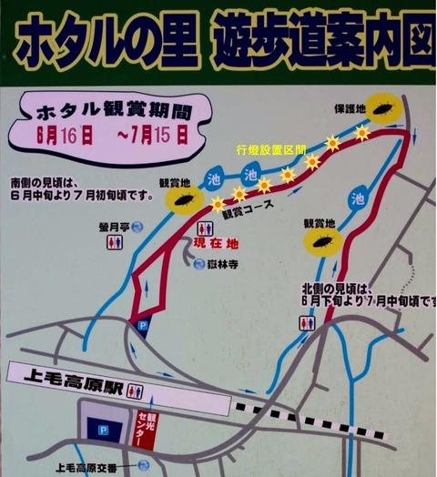 ホタル行燈設置地図