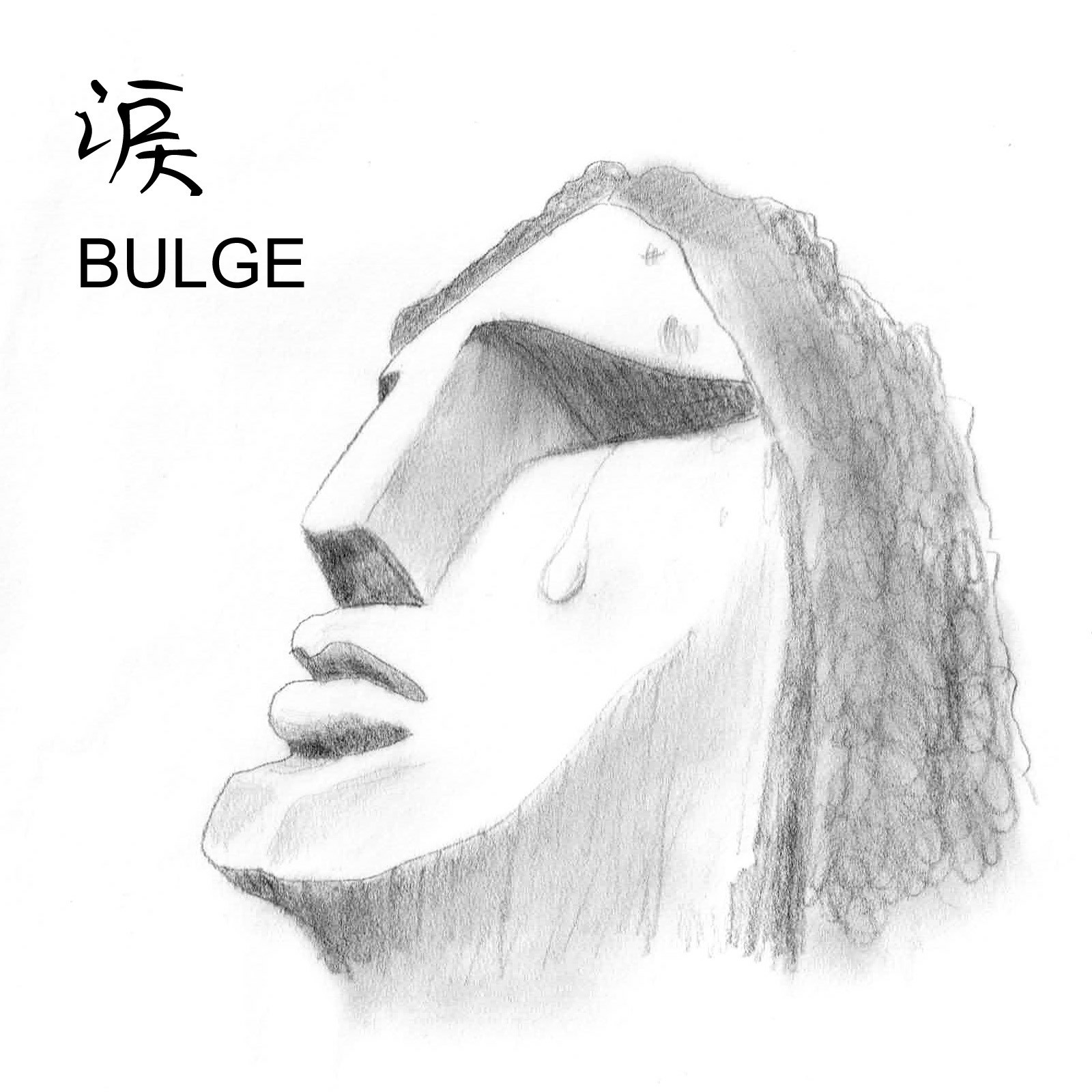 BULGE���ޡ�now on sale!! iTunes & Amazon MP3