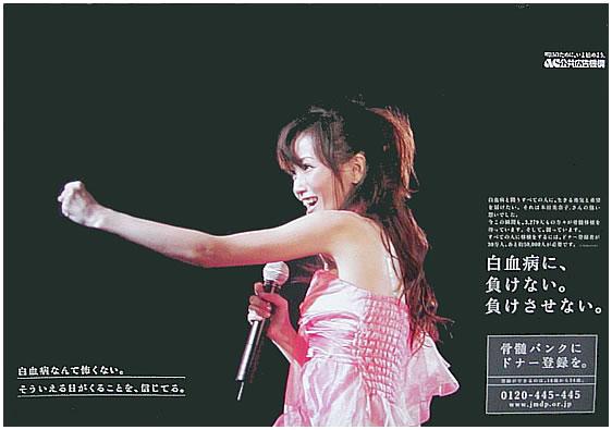 minako_poster02