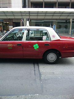 240px-四つ葉タクシー