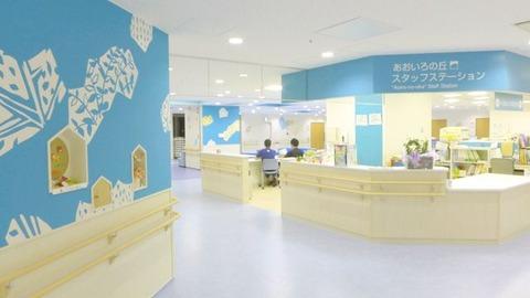 四国子供と大人の医療センター