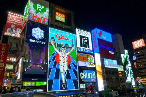 大阪のホストクラブ